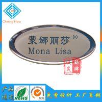 厂家销售 蒙娜丽莎卫浴商标定做水晶滴胶标牌加工丝滴塑铭牌