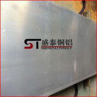 盛泰供应AL6061铝板 6061t6铝板***新报价