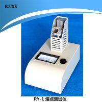 熔点测试仪 RY-1简化型熔点测试仪 手动改变加热器电压 JSS/金时速