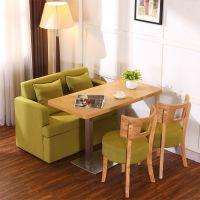 海德利 北欧实木餐桌椅组合饭桌长方形功夫茶几桌长条大班桌
