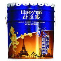 广东工程漆价格|广东工程漆批发|好运世界除醛墙面漆|广东工程漆价格|广东工程漆直销