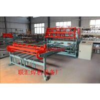 LH-898联汇双料斗鸡笼网焊网机厂家价格优惠