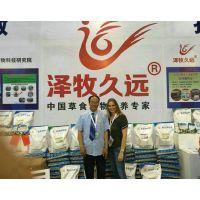 青储玉米杆发酵剂/玉米杆青储发酵剂