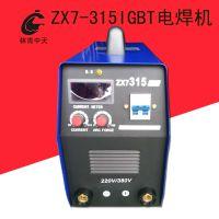小型不锈钢焊接设备 ZX7-400IGBT直流电焊机不锈钢门窗电焊机价格