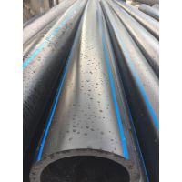 大口径pe给水管新型自来水管道安全卫生
