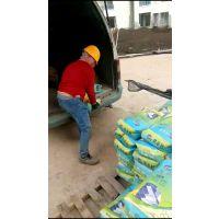 河南郑州石材粘结剂厂家 奥泰利品牌 生产厂家直销价格