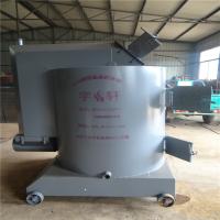 宇轩水产养殖供暖锅炉环保低碳