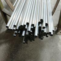 东莞不锈钢管厂家现货供应dn20不锈钢管精密厚壁管价格实惠可定制