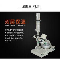 上海沪析RE-52CS旋转蒸发仪实验室水浴旋蒸器提纯结晶250ml旋转瓶