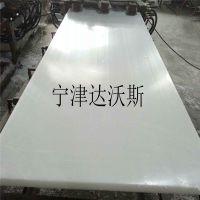 达沃斯厂家德国泰科纳GUR4152超高分子量聚乙烯板材生产加工