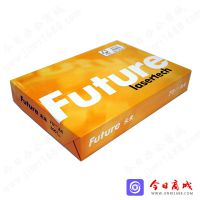 未来复印纸A4 厂家批发 橙色包装 80g 500张 双面打印不卡纸