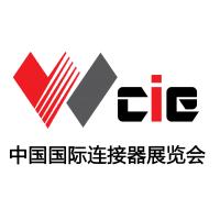 2018北京国际连接器线缆及线束加工设备展览会