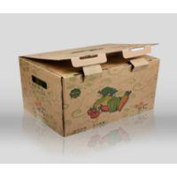 德州润丰供应水果彩箱牛皮纸箱包装