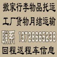http://himg.china.cn/1/4_615_235352_220_220.jpg
