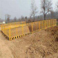 基坑临时护栏 黄黑相间护栏 安全警示网