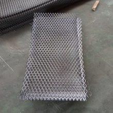 国帆金属拉伸网厂家 定做重型钢板网