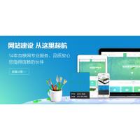 潍坊企业营销SEO优化,潍坊搜索引擎推广方案,