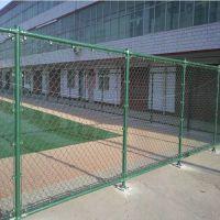 供应小区篮球场围网体育场球场围网 户外郊野护栏网