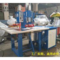 赛典专业品质5KW双头单头气动高周波塑胶熔接机,pvc塑料焊接机