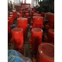 新规一对AB签水幕泵价格XBD2/13.9-65-125II稳压设备 稳压泵 消火栓泵消防泵