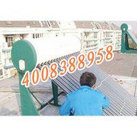 奉化桑乐太阳能热水器维修服务中心太阳能单机安装?