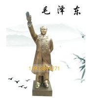 玻璃钢仿真雕像毛主席仿铜名人伟人雕塑园林景区摆件