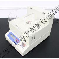 DahoMeter达宏美拓恒温式波美测试仪DA-300BE-T