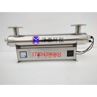 净淼JM-UVC-225小功率紫外线杀菌器厂家直销包邮