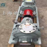 消泉泵业促销ZA型石油离心泵 ZA150-150-200化工泵经典款