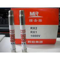 茗熔 MRO 熔断报警器 撞击器 RX1-1000V (RX2-1000V) 撞针