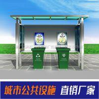 不锈钢垃圾分类亭垃圾回收房垃圾分类棚厂家制作