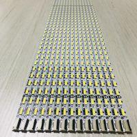 东星卓越长条灯板led铝基板PCB打样线路板定做小批量灯珠贴片灯条