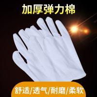 劳保用品白色纯棉手套 文玩礼仪纯棉防护止滑作业手套批发 包邮