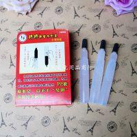 挤挤软管系列笔之清洗笔 大容量 抵多支哈萨克清洗笔 笔水可见