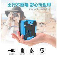 多功能usb充电器旅行户外便携式移动电源 手机创意转换插头充电宝