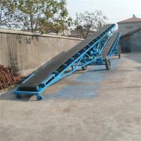 厂家直销不同高度皮带输送机 连续运动大型装车皮带机