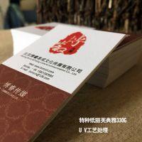 中山手工名片制作 特种纸艺术纸名片制作印刷印工匠