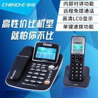 中诺GH19子母机 无绳电话 家用办公室远距离固定无线座机电话机