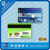 NTAG216芯片直销