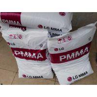 供应 PMMA EF940 韩国LG 一般级