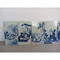 有道陶瓷景德镇陶瓷手工画瓷砖画定做陶瓷挂画瓷板画大型壁画观音佛像山水画像