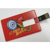 卡片U盘上海以向品牌工厂定制批发8G/16G时尚高速电子展会礼品USB2.0定做LOGO