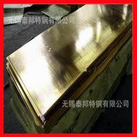 现货直销1米×2米H62/H59/H65黄铜板材 卷板 黄铜带 分条切割