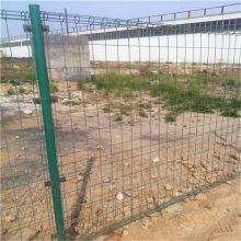 养殖基地围栏网 高层防护网 高速护栏网
