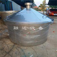 商洛自动机械化酿酒设备 苞谷蒸馏酿酒设备厂家
