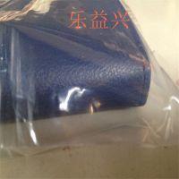 透明平口袋批发 塑料PE袋 PVC平口袋 包装塑料袋定制 自封袋