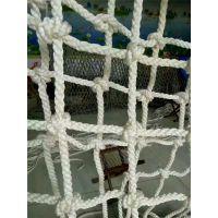 福瑞德-08 白色安全防坠绳网厂家联系:15131879580