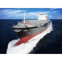 CHIPPEWA FALLS海运集装箱 青岛港出运小柜超高优势运价