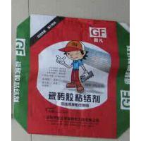 昆山众之锐厂家直销专业生产销售 腻子粉 包装袋,彩色印刷,可印logo