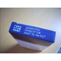 阳澄湖大闸蟹分体式二氧化碳激光打标机医疗药盒数据线开关CO2打码机